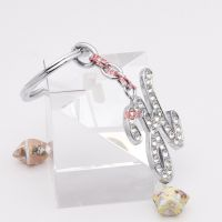 The sparkling diamond word H alloy key ring